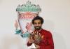 Mohamed Salah, BBC African Footballer of the Year 2017