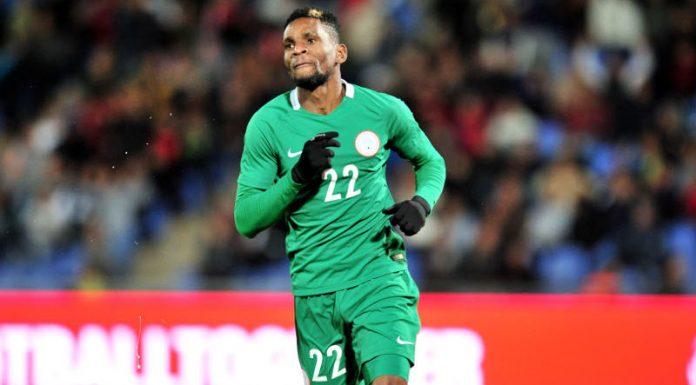Gabriel Okechukwu, Super Eagles, Akwa United