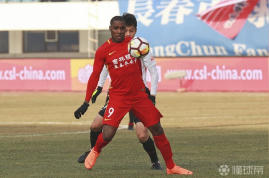 Chinese League now very competitive, says Ighalo