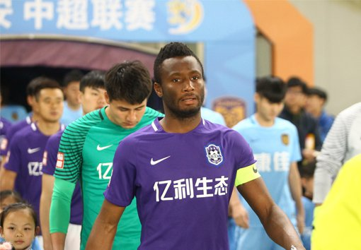 Mikel Injured For Two Months.
