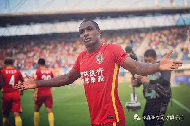 Ighalo becomes Changchun Yatai's all-time highest goal Scorer