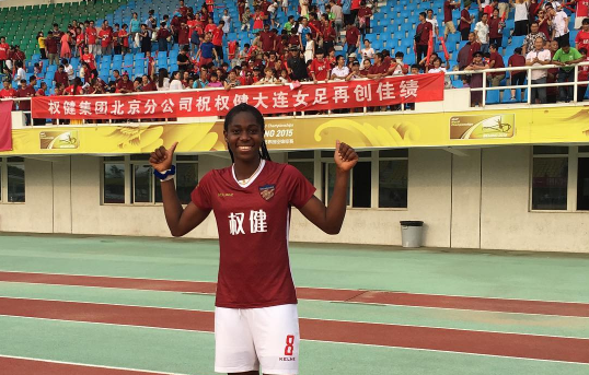 Asisat Oshoala: Is this Goal Worth All the Hype!?