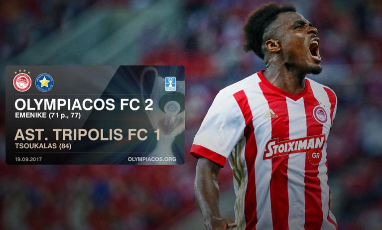 Emmanuel Emenike nets brace in Olympiacos's Greek Cup win