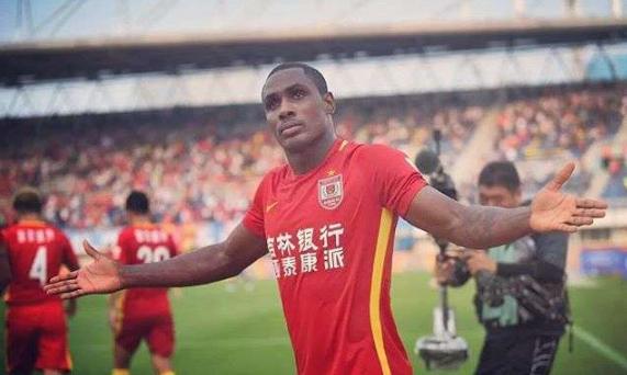 Ighalo fires brace in Changchun Yatai win