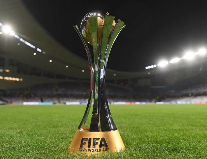 Things You didn't Know About the FIFA CWC Trophy