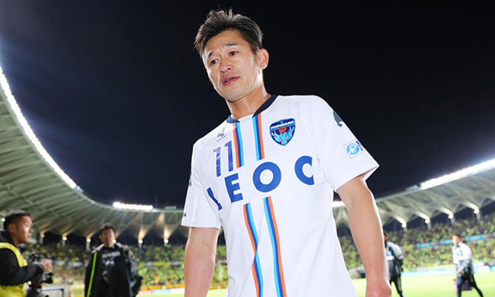 World's oldest Footballer Kazuyoshi Miura signs new Yokohama FC contract at 50