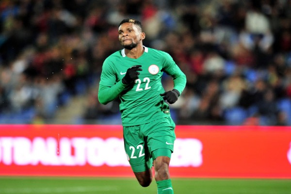 Gabriel Okechukwu: CHAN Eagles star confirms foreign club offers