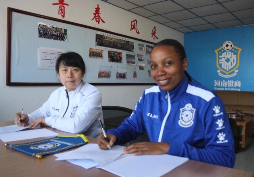Onome Ebi Joins Chinese Club Henan Huishang FC