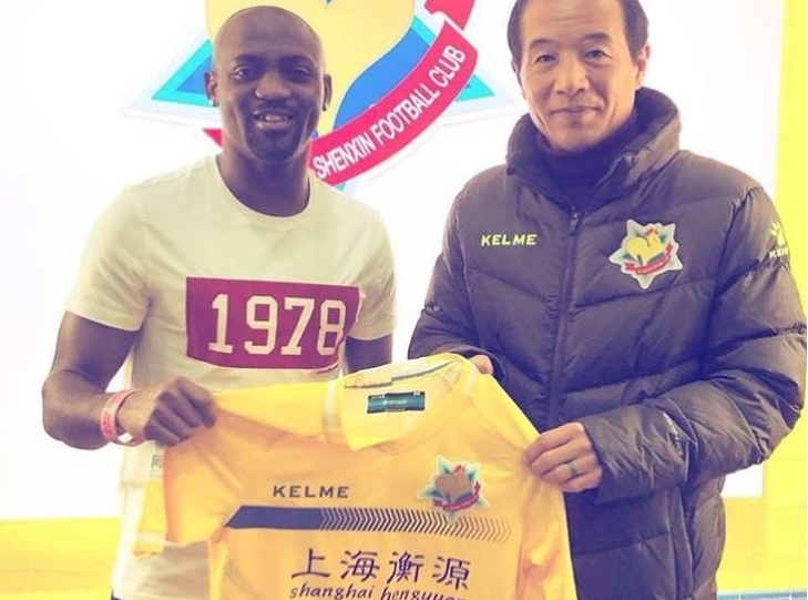 Former Flying Eagles Star Joins Chinese League One Club