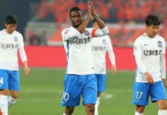 Mikel Obi Celebrates His Goal, Tianjin Teda Win