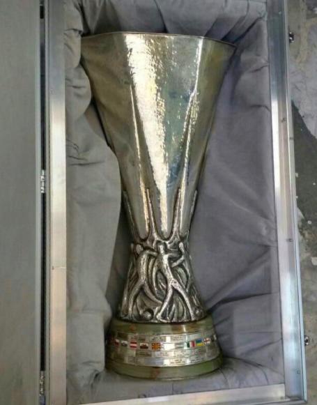 Stolen Europa League Trophy Found!