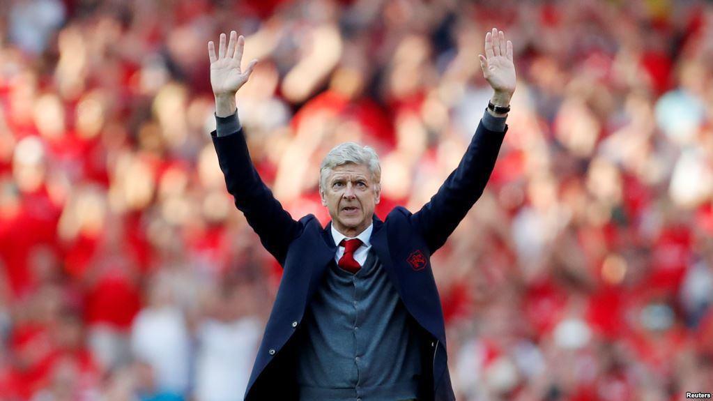 What will you miss about Arsene Wenger when he leaves Arsenal?