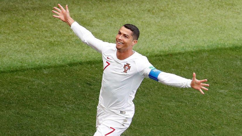 Real Madrid to accept Juventus' £88m bid for Ronaldo