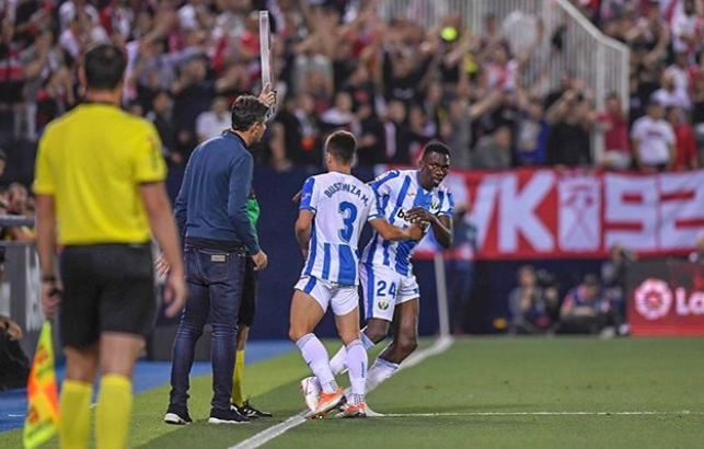 La Liga Debut! Omeruo Blessing another Man's Curse