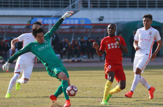 Ighalo fires Blank, as Changchun Yatai Flirt with Relegation Battle