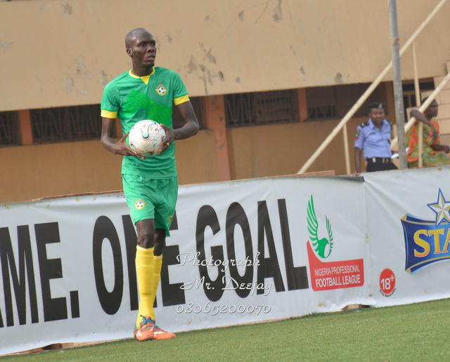 Shuaibu Yunusa set to join Nasarawa United