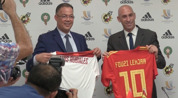 Spain and Morocco to make Joint bid for 2030 FIFA World Cup