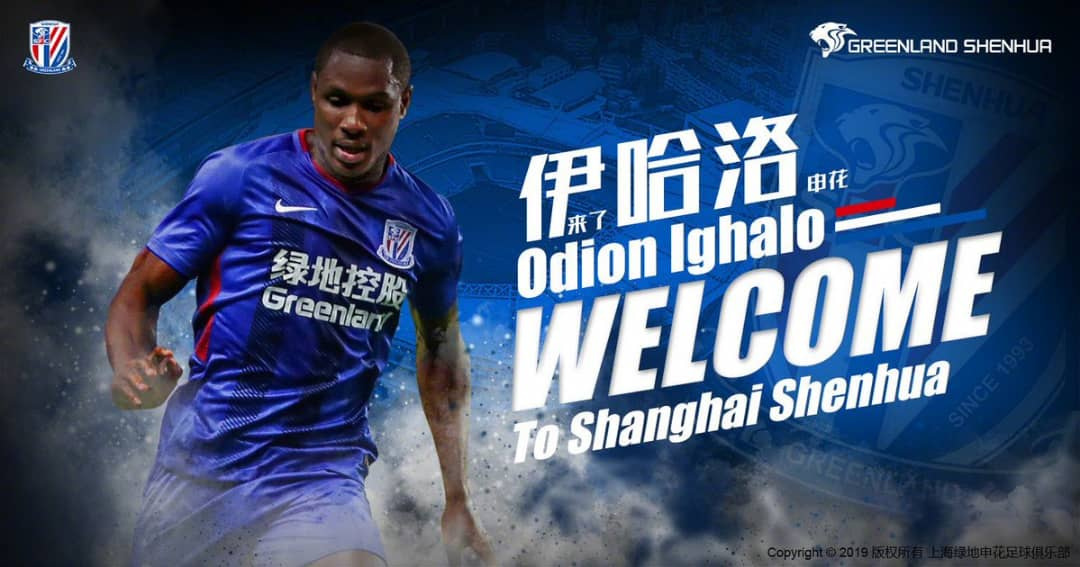 Odion Ighalo joins another Chinese side Shanghai Shenhua