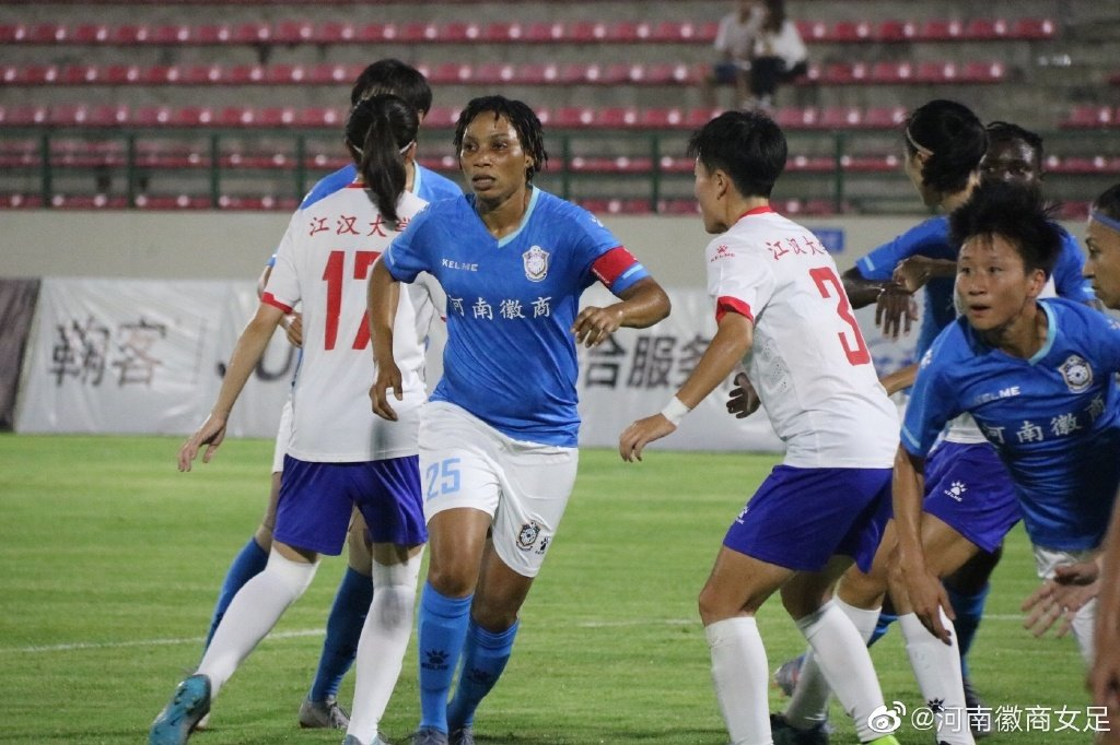 Onome Ebi Scores Third Goal Of The Season In China