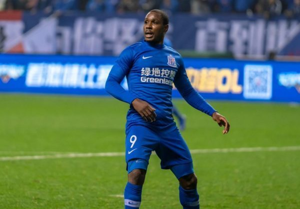 Odion Ighalo Reports Back to School