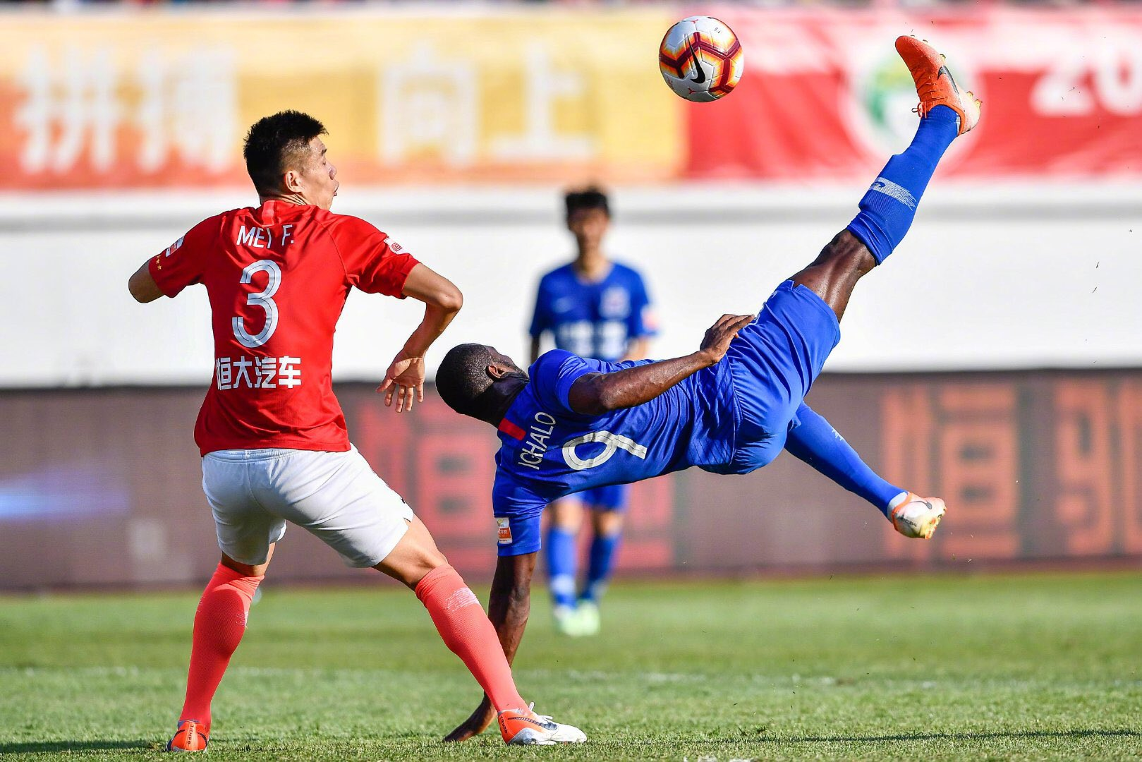 Ighalo targets Chinese FA Cup title with Shangahi Shenhua