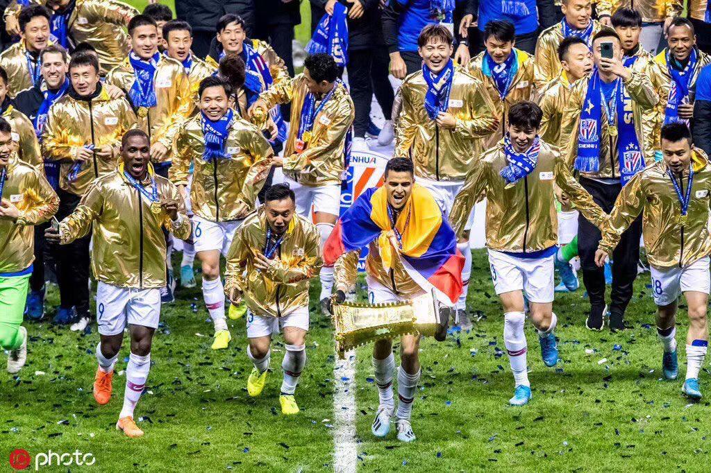 Ighalo wins FA Cup with Shanghai Shenhua
