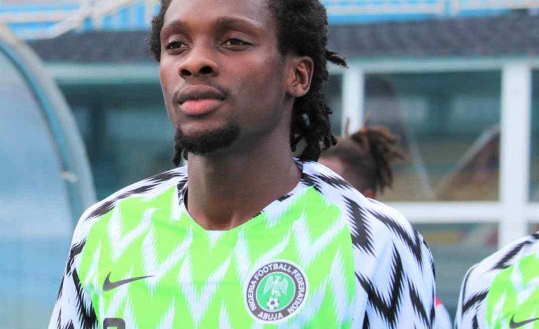 Akwa United loan move excites Olisa Ndah