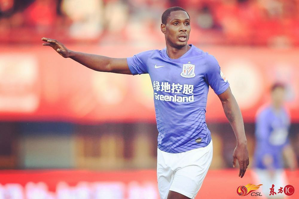 UPDATE: Manchester United turns attention to last minute deal for Ighalo