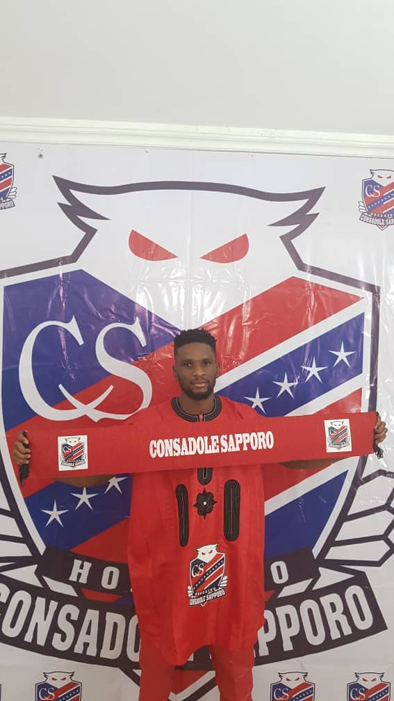 Gabriel Okechukwu Signs 4-year Deal With Sapporo FC